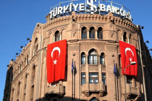 في محاولة لإنقاذ تدهور الليرة.. تركيا ترفع أسعار الفائدة إلى 10.25 %