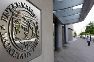 بعد تقديم 90 مليار دولاراً.. النقد الدولي يتوقع تباطؤ نمو الاقتصاد العالمي