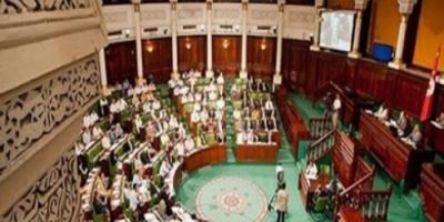 اتفاق بالنواب الليبي لإخضاع البنك المركزي تحت رقابة دولية
