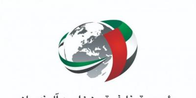 بمشاركة دولية.. انطلاق فعاليات المؤتمر الطبي برعاية مؤسسة خليفة الإنسانية