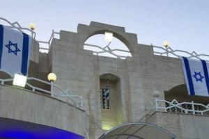 إسرائيل تعين سفيرًا جديدًا في الأردن