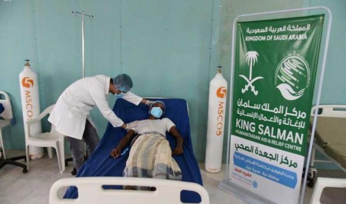 عيادات الملك سلمان.. الجهود السعودية تقاوم مآسي الحرب الحوثية