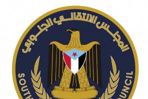 """""""الانتقالي"""" يسلم التحالف خطط تنفيذ اتفاق الرياض"""