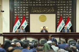 البرلمان العراقي يُؤجل انعقاد جلسته نصف ساعة