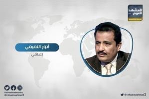 التميمي مُهاجمًا الحضرمي: كائن بليد.. ويروج لمزاعم كاذبة