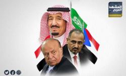"""قراءة في بيان """"الانتقالي"""" عن اتفاق الرياض.. الجنوب والالتزام """"الأكيد"""""""