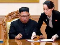 كوريا الشمالية تعتزم تسليم جثة الكوري الجنوبي