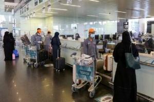 السعودية تعتزم استئناف إصدار التأشيرات السياحية بحلول مطلع 2021
