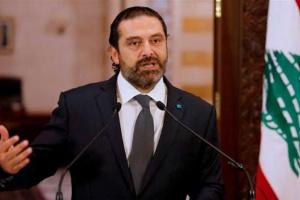 سعد الحريري يؤكد عدم ترشحه لرئاسة الحكومة اللبنانية