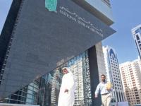 رغم تداعيات كورونا.. قيمة استثمارات بنوك أبوظبي تقفز إلى 17.2 مليار درهم