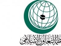التعاون الإسلامي تستنكر إرهاب مليشيا الحوثي على السعودية
