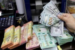 الليرة اللبنانية تبلغ قاعُ جديد أمام الدولار