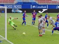 بيلباو يهزم إيبار في الدوري الإسباني
