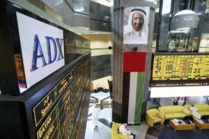 بورصة أبو ظبي تستهل الأسبوع بأرباح تبلغ 3.2 مليار درهم