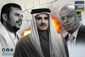 الدوحة تعادي التحالف بتفاهمات حوثية إخوانية في صنعاء