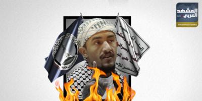 عودة قيادي إخواني إلى صنعاء برعاية قطرية (إنفوجراف)