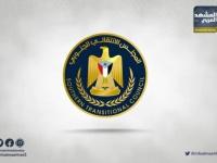 جهود خدمية للانتقالي في أبين تصد عبث مليشيات الإخوان