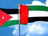 العاهل الأردني وولي عهد أبو ظبي يبحثان سبل تطوير العلاقات الثنائية بين البلدين