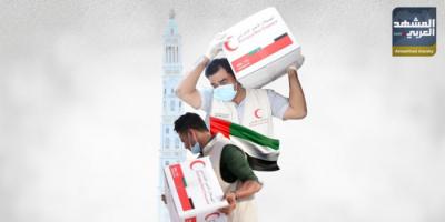 مساعدات الإمارات تغيث البطون الخاوية (إنفوجراف)