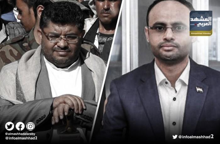 خلافات محمد علي والمشاط.. حوثيان يتصارعان على النفوذ
