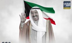 وداعا صباح العرب (إنفوجراف)