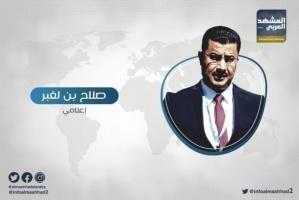"""""""بن لغبر"""" يسخر من إخواني زعم منع الجنوبيين وصول 10 دبابات لتحرير تعز"""