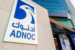 """ بترول أبوظبي الوطنية تطلق """"أدنوك التجارية"""" لتجارة الخام ومشتقاته"""