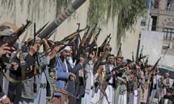 صراع الإتاوات يفضح فساد الحوثيين