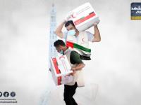 المساعدات الصحية.. الإمارات تهزم محور الشر الإخواني في معركة الإنسانية