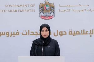 الإمارات تُسجل 3 وفيات و1100 إصابة جديدة بكورونا