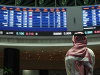 بورصة البحرين تنهي تداولات الخميس على تراجع
