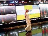 قطاعي الطاقة والمواد الأساسية يدفعان البورصة السعودية إلى التراجع 