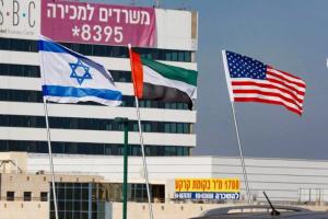 الإمارات وأمريكا وإسرائيل: ملتزمون ببحث تطوير آفاق التعاون في مجال الطاقة