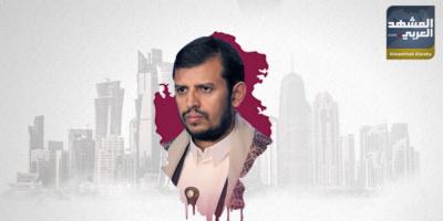 سفارة حوثية في الدوحة (إنفوجراف)
