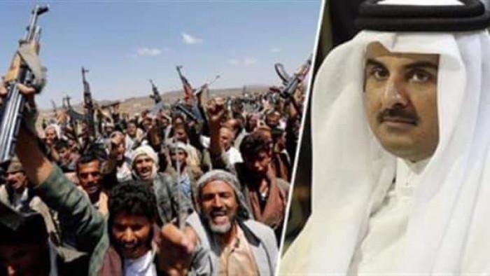 """قطر والحوثيون.. """"علاقة شيطانية"""" تصنع كثيرًا من الإرهاب"""