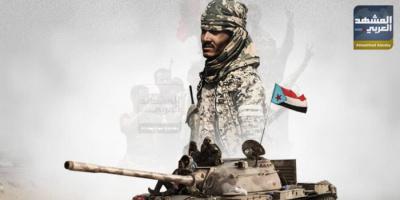 القوات الجنوبية.. أسود الميدان يحبطون مؤامرات الأعداء (ملف)