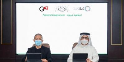 """""""جي 42"""" الإماراتية تزف بشرى سارة عن لقاح ضد فيروس كورونا"""