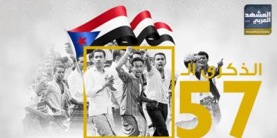 احتفالات الثورة.. نسائم التحرير تفوح في سماء الجنوب (ملف)