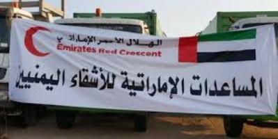 جهود الإمارات في الساحل الغربي.. لوحة عطاء تصنع الحياة