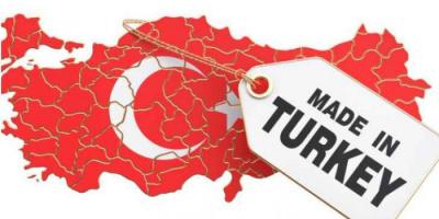 """انتفاضة عربية بوجه عدائية أردوغان.. و""""حملة مقاطعة البضائع التركية"""" يتصدر الترند """