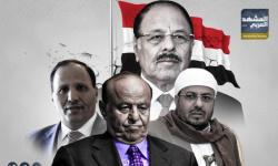 هادي والإصلاح يفخخان تشكيل الحكومة بقيادات إخوانية