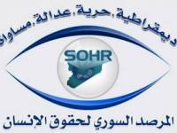 المرصد السوري: مقتل 27 من المرتزقة السوريين في معارك ناغورني