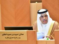 وزير الدولة الإماراتي للمالية: التعاون الاقتصادي مع إسرائيل سيتحقق بشكل ملموس