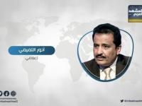 التميمي يسخر من مليشيات الحوثي الإرهابية.. لهذا السبب