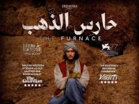 """الجانب التاريخي لغرب أستراليا.. أحمد مالك يشارك في الجونة السينمائي بـ """"حارس الذهب"""""""