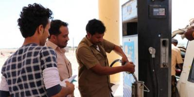 حملة رقابية على محطات الوقود في المهرة