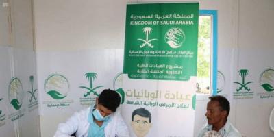 """""""عيادات الملك سلمان"""" في اليمن.. ما أهميتها الإنسانية؟"""