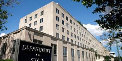 أمريكا ترصد 5 ملايين دولار لملاحقة إرهابي باليمن وسوريا