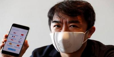 اليابان تبتكر كمامات ذكية تنظم التباعد الاجتماعي