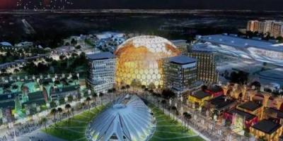 إكسبو 2020 دبي يطالب بتحرك أفضل لحماية المناخ والتنوع الحيوي